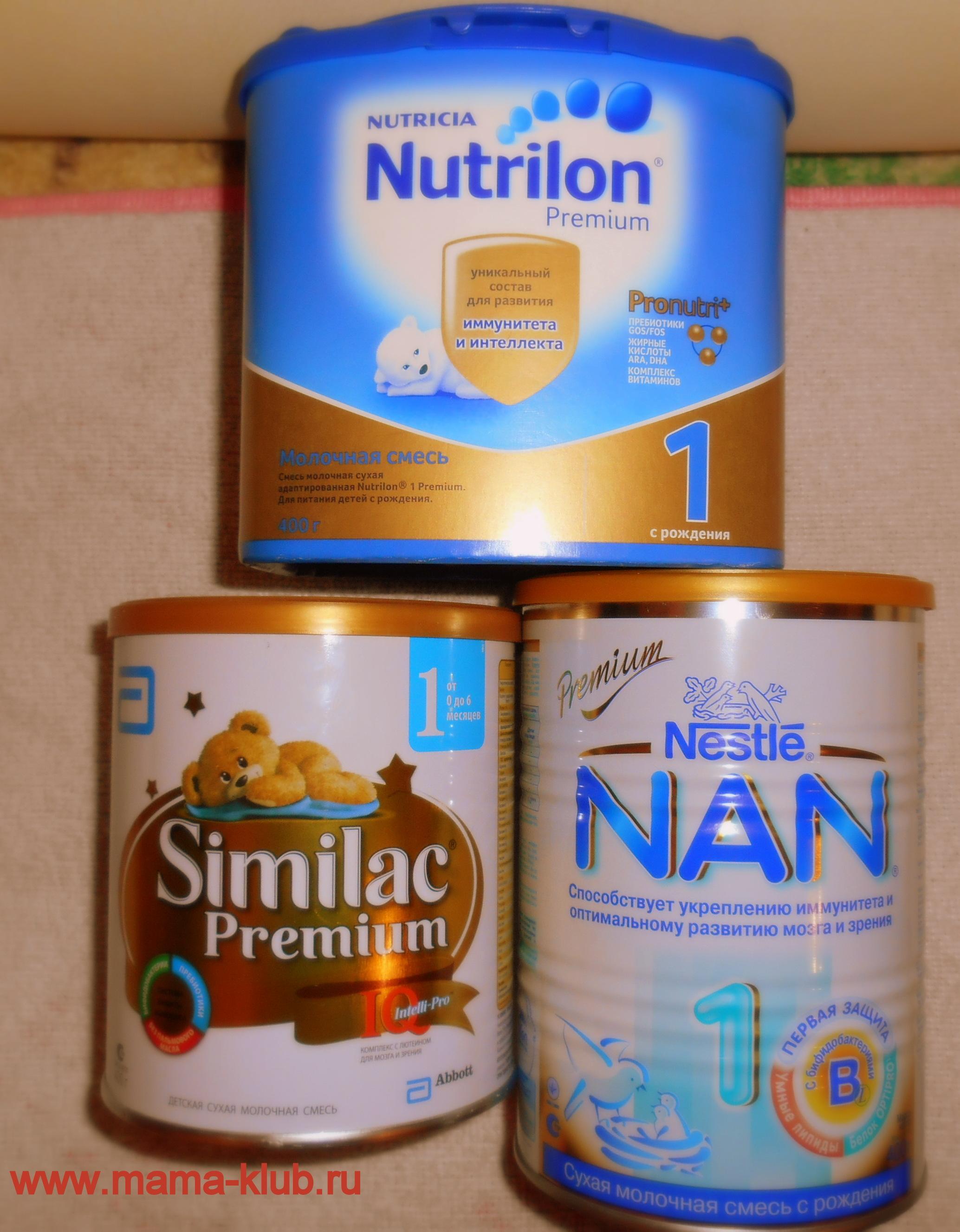 Молочные смеси для детей фото
