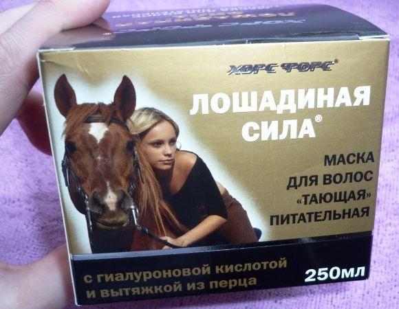 маска для волос лошадиная сила инструкция - фото 11